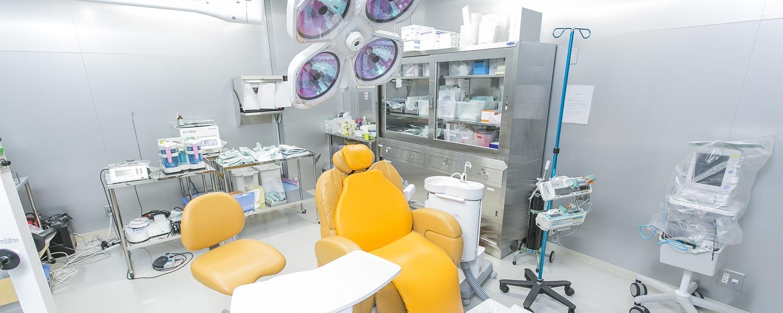 インプラント手術室