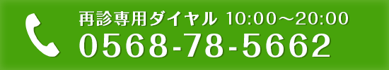 ai1q_005_sp_tel2.png